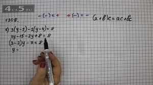 Упражнение Вариант А Математика класс Виленкин Н Я  Вариант А Математика 6 класс Виленкин Н Я
