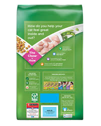 Cat Food Carbohydrate Chart Purina Cat Chow Indoor Cat Food