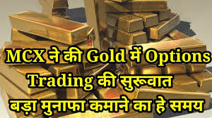 Gold Options Trading Ideas In Mcx By Chart Hindi Easy Strategy For Commodity Market
