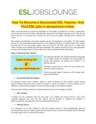 Ppt Esl Teaching Jobs Powerpoint Presentation Id 7518947