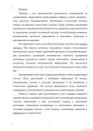 Контрольная работа по Бухгалтерскому учету и анализу Вариант  Контрольная работа по Бухгалтерскому учету и анализу Вариант 16 17 01 15