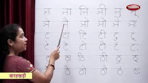 Learn Hindi Varnamala S Swar Vyanjan Hindi Barakhadi Learn Hindi Alphabets For Kids