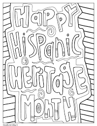 Hispanic Heritage Coloring Pages Hispanic Heritage Month Classroom Doodles