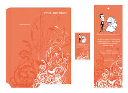 online animated wedding invitation maker weddingplusplus com Online Animated Wedding Invitation Cards photo gallery of the 13 free animated wedding invitation templates online animated wedding invitation cards free