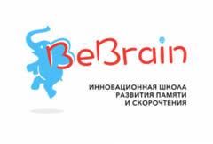 Вакансия Педагог/<b>учитель</b> (тренер по <b>развитию</b> памяти и ...