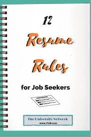 Follow These 12 Resume Rules And You Ll Be Good To Go College