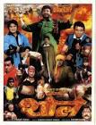 Kanti Shah Duplicate Sholay Movie