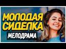 http://progressmedia.ru/wp-content/uploads/2017/08/despacito-374x228.jpg