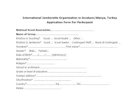 basic personal information form b a key step registration jamborette in alanya
