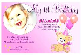 Create Invitation Card Free Download Beauteous Birthday Invitation Card Maker Free Download Invitations And Unique
