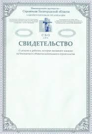 gs НАШИ РАБОТЫ Дипломы сертификаты свидетельства грамоты  Нажмите для УВЕЛИЧЕНИЯ