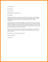 Pleasant Resume For Insurance Claims Adjuster Trainee Cover Letter