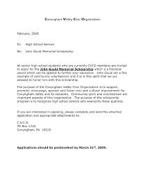 Sample Cover Letters For High School Students Student Cover Letter