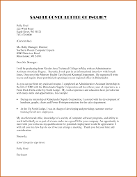 Letter Of Inquiry 24 how to write a letter of inquiry sample Lease Template 1