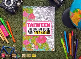talween colouring book paperback