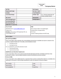 form for job job description form office templates