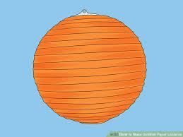 image titled make goldfish paper lanterns step 1