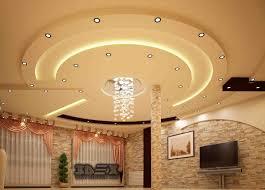 Latest False Ceiling Design For Bedroom 2018 Latest False Ceiling Designs For Hall Modern Pop Design For