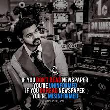 At Quotespk Vijay Says Quotes Wont Work Unless You Do