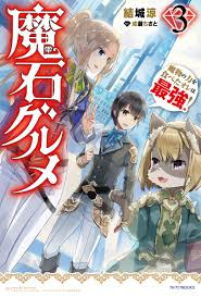 Read Light Novels Online Free Read Read Light Novels Online And Read Free Novels Novels