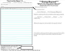 life skills essay math worksheets free
