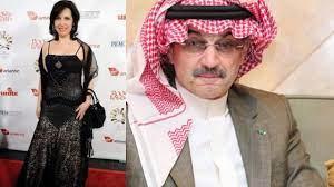 تفاصيل وفاة الأميرة دلال بنت سعود والدة الامير خالد بن الوليد بن طلال 💔😭  - YouTube