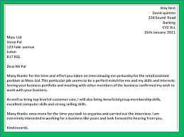 Sample Thank You Letter Job Offer Best Of When Is It Time To Hire A ...