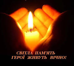 Офіцеру 93-ї бригади Мирославу Мислі, загиблому на Донбасі, відкриють пам'ятник у Києві - Цензор.НЕТ 7067