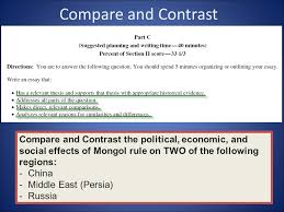 comparison defined regular definition explain the similarities  2 compare and contrast