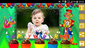 birthday photo frames 1 4 screenshot 5