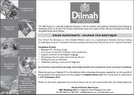 vacancy advertisement s assistant dilmah tea boutique