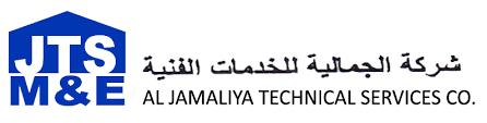 carrier air conditioning logo. al jamaliya carrier air conditioning logo