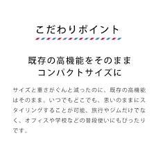 店内送料無料最大1200円offクーポン配布中salonia ミニヘアアイロンストレートカール25mmヘアアイロン