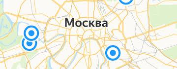 Строительные инструменты — купить на Яндекс.Маркете