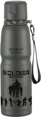Термобутылка <b>Z</b>-<b>9075</b> — купить недорого с доставкой — отзывы ...