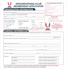 organization membership form template 15 sample club application templates pdf doc free premium