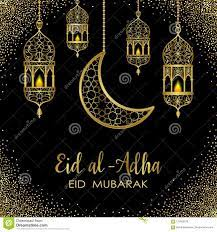 Eid al Adha Template vektor abbildung. Illustration von arabeske - 121585073