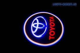 Подсветка дверей с логотипом toyota в продаже от руб  Подсветка дверей с логотипом toyota