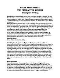 juliet character sketch essay roofing resume juliet character sketch essay