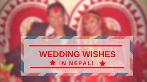Wedding Wishes In Nepali Happy Married Life Wishes Listnepal