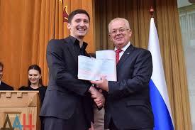 Выпускники донецкого медицинского университета получили дипломы   поскольку 75 выпускников успешно прошли аттестацию в Ставропольском государственном медицинском университете и получили дипломы российского образца