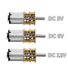 <b>12v dc motor</b>