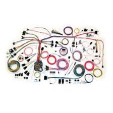 camaro complete car wiring harness kit classic update 1969
