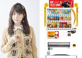 Vending Machine Anime Enchanting Campaign Offers Vending Machines Voiced By Ayana Tatetatsu Signed