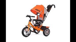 Сборка трехколесного велосипеда City Sport 5588A 12 10 ...