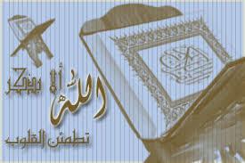 خواطر اسلامية images?q=tbn:ANd9GcRTvI55VbHylCT4Sd2kA-EniXq5jbXgoKCBFO4MMLGmG1aKmyfA_w