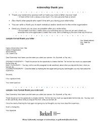 Medical Assistant Resume Thank You Letter Jungleresumeexample