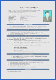 Animated Powerpoint Template Free Download Peaceful Resume