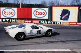 Ford GT40 Race Car 1967 года выпуска. Фото 1. VERcity