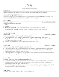 Technical Skills To List On Resume Basic Computer